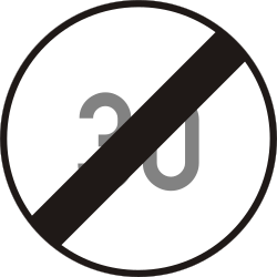 Traffic sign of Hungary: End of the speed limit