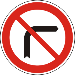Traffic sign of Hungary: Turning right prohibited