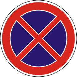 Traffic sign of Hungary: Parking and stopping prohibited