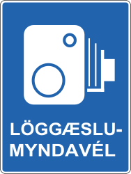 Traffic sign of Iceland: Section control