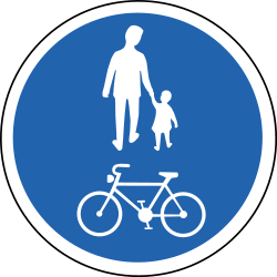 Traffic sign of Iceland: Mandatory shared path for pedestrians and cyclists