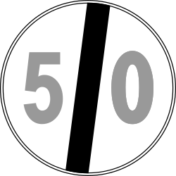 Traffic sign of Italy: End of the speed limit