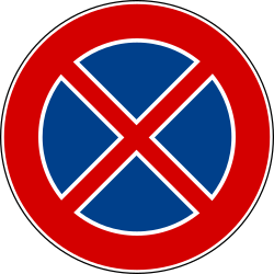 Traffic sign of Italy: Parking and stopping prohibited