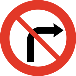 Traffic sign of Norway: Turning right prohibited