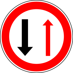 Traffic sign of Portugal: Road narrowing, give way to oncoming drivers