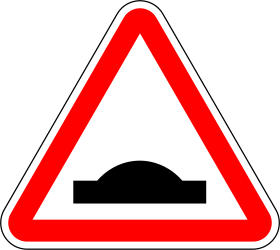 Traffic sign of Portugal: Warning for a speed bump