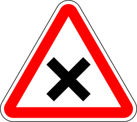 Traffic sign of Portugal: Warning for an uncontrolled crossroad