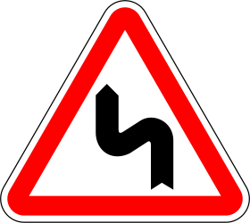 Traffic sign of Portugal: Warning for a double curve, first left then right