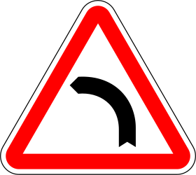 Traffic sign of Portugal: Warning for a curve to the left