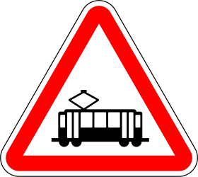 Traffic sign of Portugal: Warning for trams