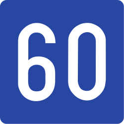 Traffic sign of Romania: Recommended speed