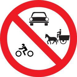 Traffic sign of Romania: Motorcycles, cars and horse carts prohibited