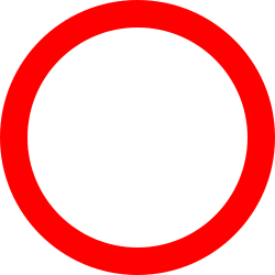 Traffic sign of Romania: Entry prohibited