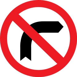 Traffic sign of Romania: Turning right prohibited