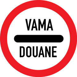 Traffic sign of Romania: Entry prohibited (checkpoint)