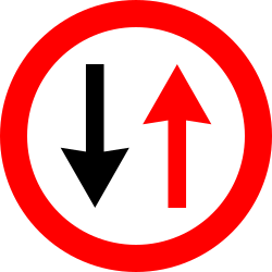 Traffic sign of Romania: Road narrowing, give way to oncoming drivers