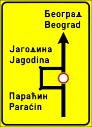 Traffic sign of Serbia: Detour for vehicles that are not allowed to pass.