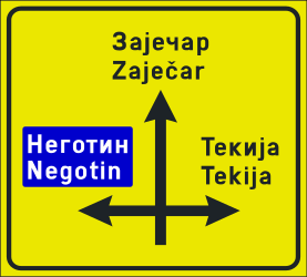 Traffic sign of Serbia: Information about the directions of the crossroad