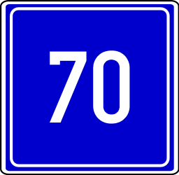Traffic sign of Serbia: Recommended speed