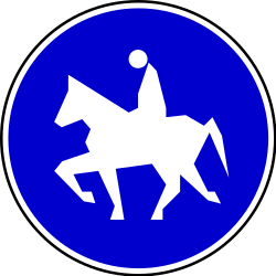 Traffic sign of Serbia: Mandatory path for equestrians