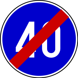 Traffic sign of Serbia: End of the minimum speed