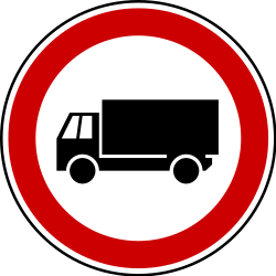 Traffic sign of Serbia: Trucks prohibited