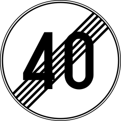 Traffic sign of Serbia: End of the speed limit