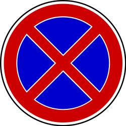 Traffic sign of Serbia: Parking and stopping prohibited