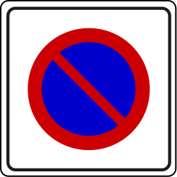 Traffic sign of Serbia: Begin of zone where parking is prohibited
