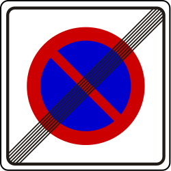 Traffic sign of Serbia: End of the zone where parking is prohibited