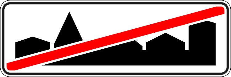 Traffic sign of Russia: End of the built-up area