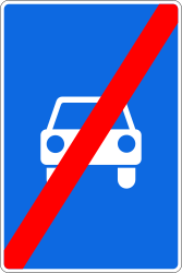 Traffic sign of Russia: End of the expressway