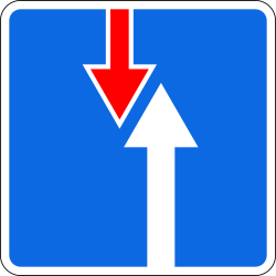 Traffic sign of Russia: Road narrowing, oncoming drivers have to give way