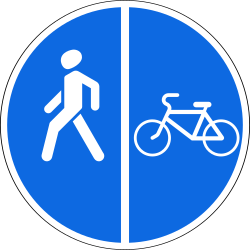 Traffic sign of Russia: Mandatory divided path for pedestrians and cyclists