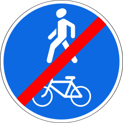 Traffic sign of Russia: End of the shared path for pedestrians and cyclists