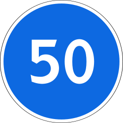 Traffic sign of Russia: Driving faster than indicated mandatory (minimum speed)