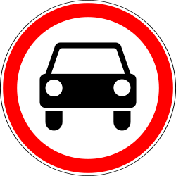 Traffic sign of Russia: Cars prohibited