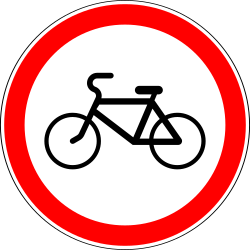 Traffic sign of Russia: Cyclists prohibited