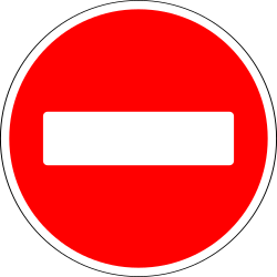 Traffic sign of Russia: Entry prohibited (road with one-way traffic)