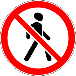Traffic sign of Russia: Pedestrians prohibited