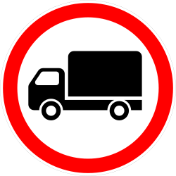 Traffic sign of Russia: Trucks prohibited