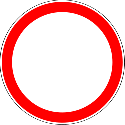 Traffic sign of Russia: Entry prohibited