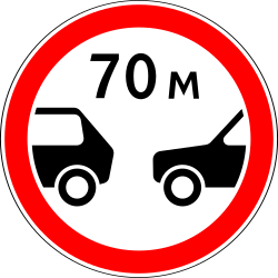 Traffic sign of Russia: Leaving less distance than indicated prohibited