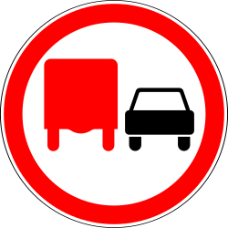 Traffic sign of Russia: Overtaking prohibited for trucks