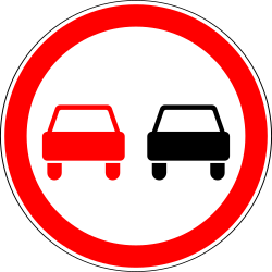 Traffic sign of Russia: Overtaking prohibited