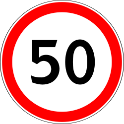 Traffic sign of Russia: Begin of a speed limit
