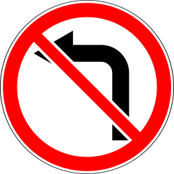 Traffic sign of Russia: Turning left prohibited