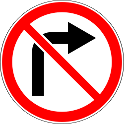 Traffic sign of Russia: Turning right prohibited