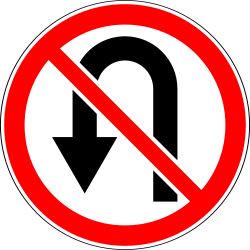 Traffic sign of Russia: <b>Turning</b> around prohibited (<a href='/en/russia/overview/u-turn'>U-turn</a>)