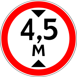 Traffic sign of Russia: Vehicles higher than indicated prohibited
